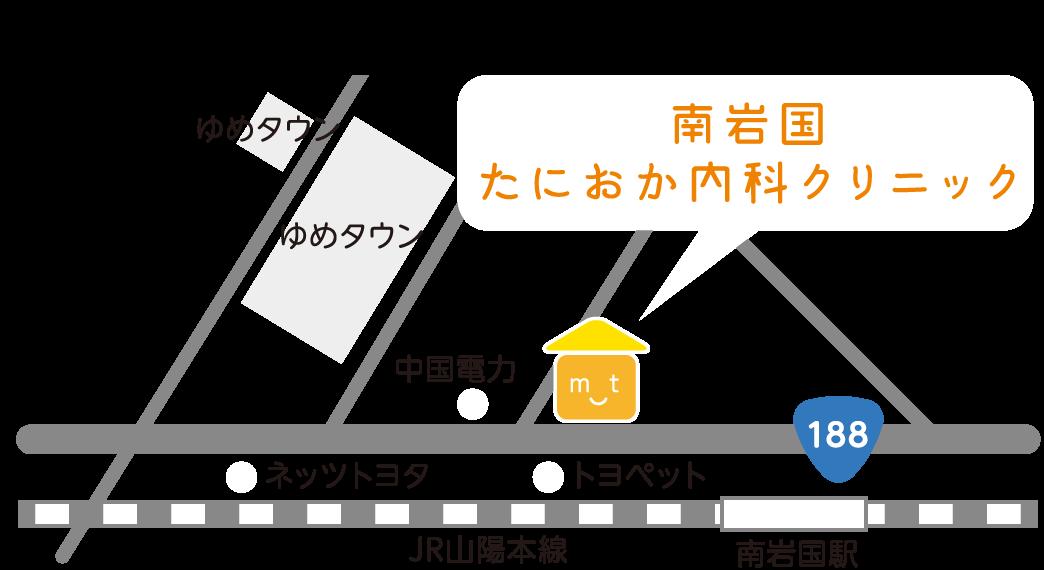 アクセスマップ JR南岩国駅すぐ